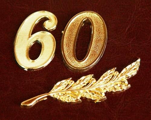 Красивые поздравления с юбилеем 60 лет женщине в стихах и в прозе