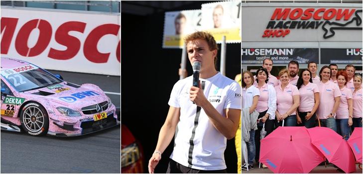Российский этап чемпионата DTM прошел с участием нового спонсора команды Mercedes AMG - компании BWT