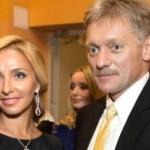 Свадьба Татьяны Навки и Дмитрия Пескова состоится в Сочи 1 августа
