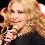 Новая рекламная кампания Versace с Мадонной
