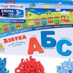 Играть полезно: обзор полезных игр для детей