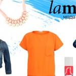 Итоги конкурса Ламода