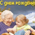 Трогательные и душевные поздравления с рождением внучки для бабушки
