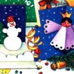 открытки к новому году