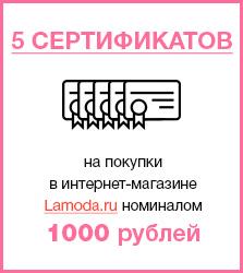 5 сертификатов
