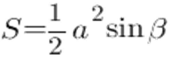 математическая формула