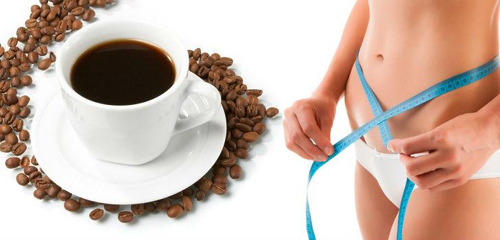 На пути к стройности: польза кофе для похудения