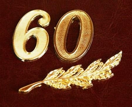 Поздравление с 60 юбилеем свату от сватов прикольные