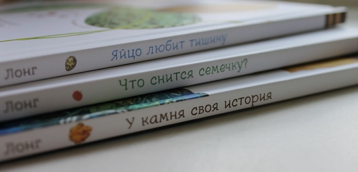 Дошкольникам о природе: познавательные и красивые энциклопедии